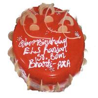 Premium Almond cake
